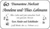 Annelene und Thies Lohmann